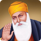 Guru Nanak Mantra