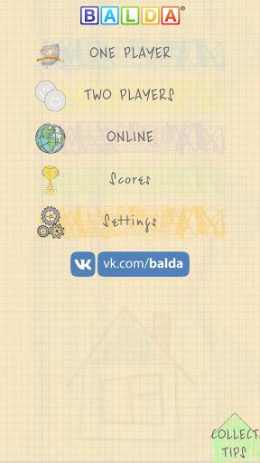 BALDA 51 6