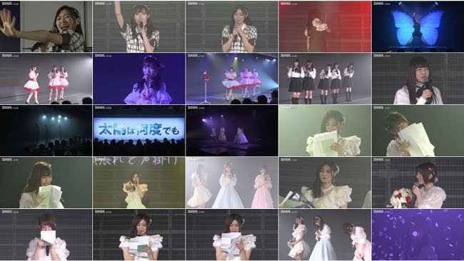 190518 (1080p) NGT48 「太陽は何度でも」公演 ~ 菅原りこ・長谷川玲奈・山口真帆 卒業公演 ~ DMM HD