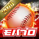 モバプロ2020 プロ野球最強オーダー編成バトル