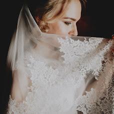 Wedding photographer Vlad Vagner (VladislavVagner). Photo of 24.04.2017