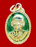 เหรียญหลวงพ่อฤาษีลิงดำ กะไหล่ทองลงยา ปี๓๐