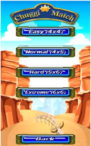 Memory Chuggi Kids Games 1.1 screenshots 2