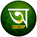 Bengali Dictionary Ultimate icon