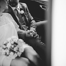 Hochzeitsfotograf Yuliya Anisimova (anisimovajulia). Foto vom 15.06.2015