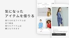 メチャカリ - 定額で洋服が借りホーダイのファッションサブスクリプションアプリのおすすめ画像2