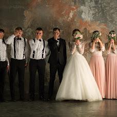 Wedding photographer Vitaliy Yaremich (vitaliyyaremich). Photo of 26.09.2016