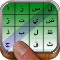 Arabic Word Search icon