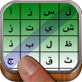 Arabic Word Search