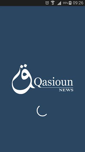 Qasioun News Agency
