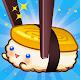 초밥키우기: 초밥의 일생 Android apk
