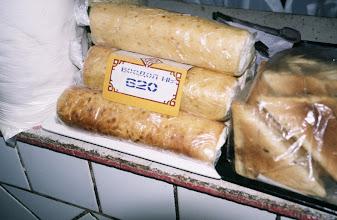 Photo: 03095 ウランバートル/風景/ダライ・エージ(海の母)/食料品専門の市場/ケーキ