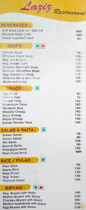 Laziz Restaurant menu 1