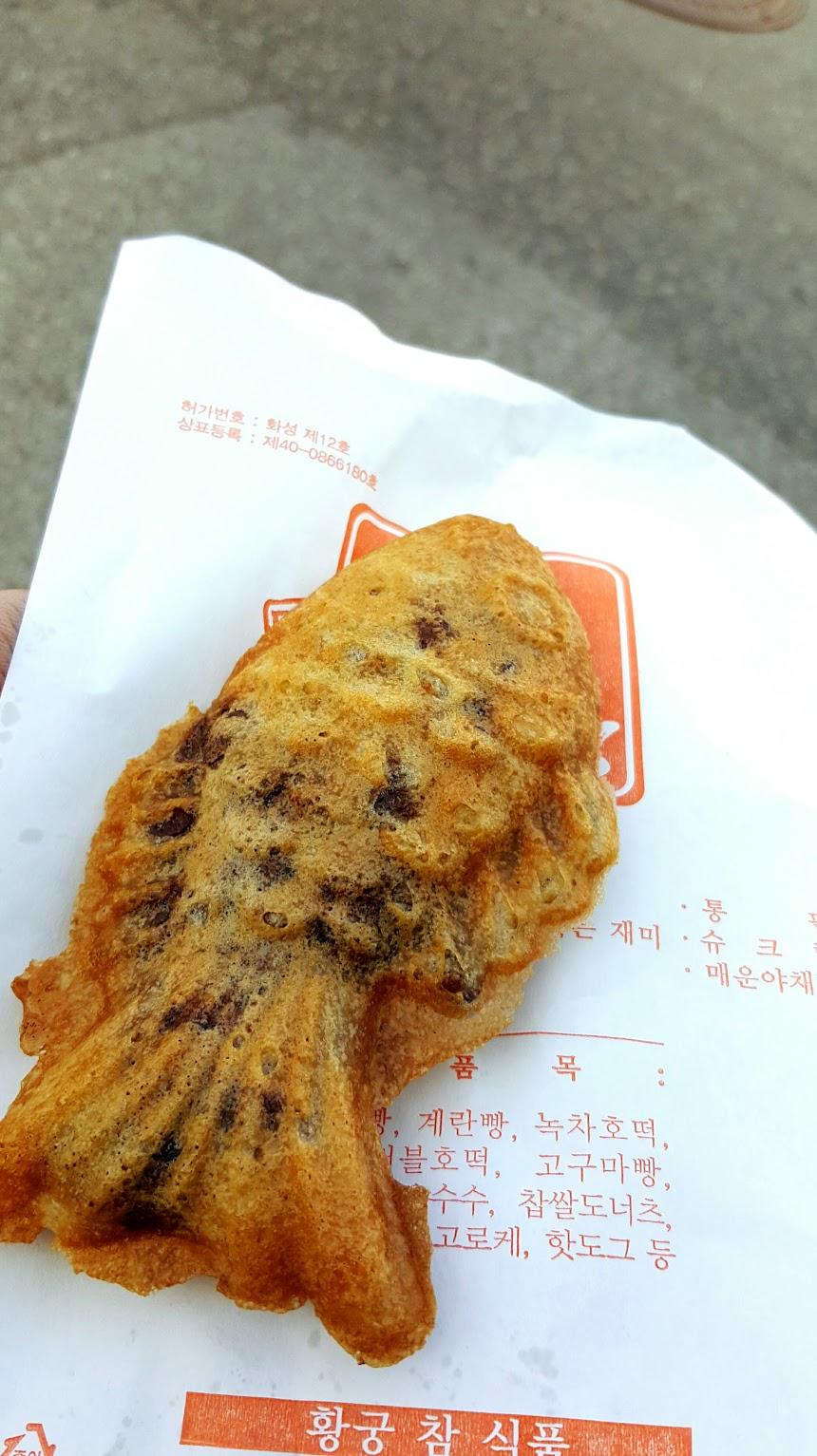 Bánh cá nhân đậu đỏ nóng hổi