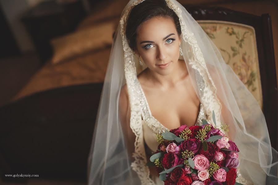 Wedding photographer Yuriy Golyak (golyak). Photo of 22.09.2014