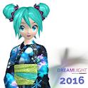 Anime Fireworks VR icon