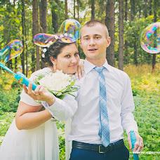 Wedding photographer Ekaterina Chibiryaeva (Katerinachirkova). Photo of 23.09.2014