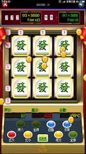 水果盤麻將版(777,Slots,BAR,老虎機) - náhled