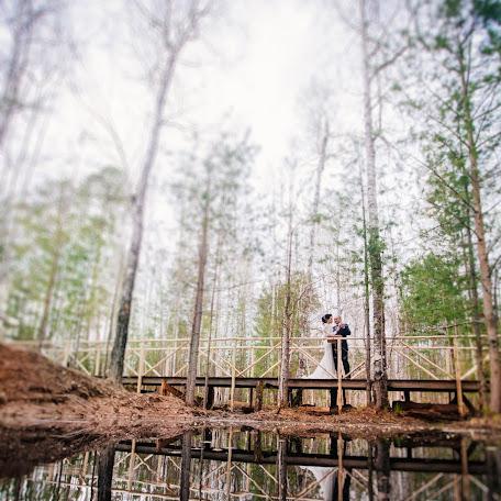 Wedding photographer Aygul Pilipenko (AIVA-S). Photo of 02.08.2017
