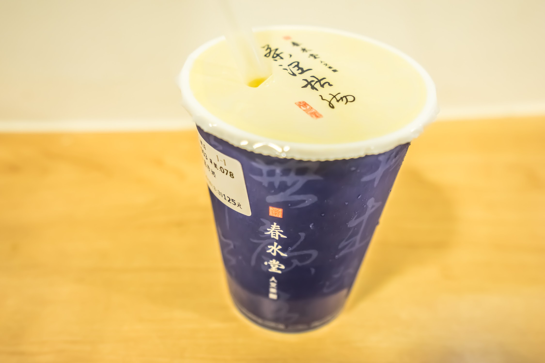 Chun Shui Tang Tapioca Milk Tea