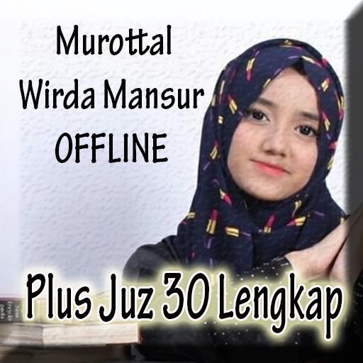 Murottal AL Quran Wirda Mansur Offline