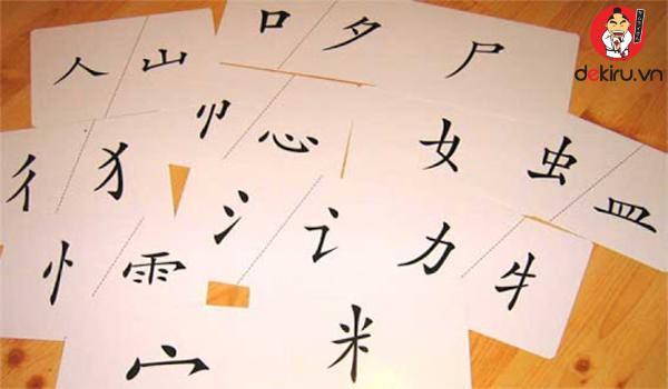 Sử dụng Flashcards để học Kanji là cách học hiệu quả