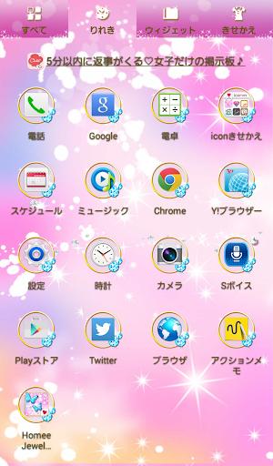 玩免費個人化APP|下載可愛換裝桌布★Jewel Butterfly app不用錢|硬是要APP