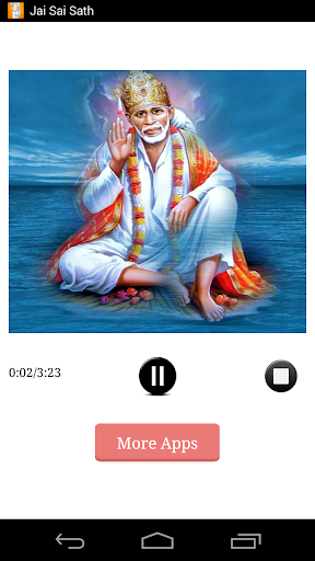 Jai Sai Nath