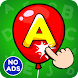 🎈ABC Pop the Balloon Game for Kids & Preschoolers