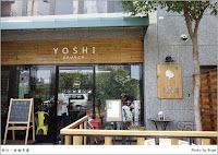 YOSHI 有樹早餐