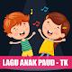 Download Lagu Anak Paud - TK + Lirik For PC Windows and Mac