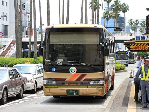 とさでん交通「高知徳島エクスプレス」 ・・61 徳島駅前到着