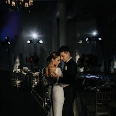 Wedding photographer Aleksandr Lushin (lushin). Photo of 16.11.2018
