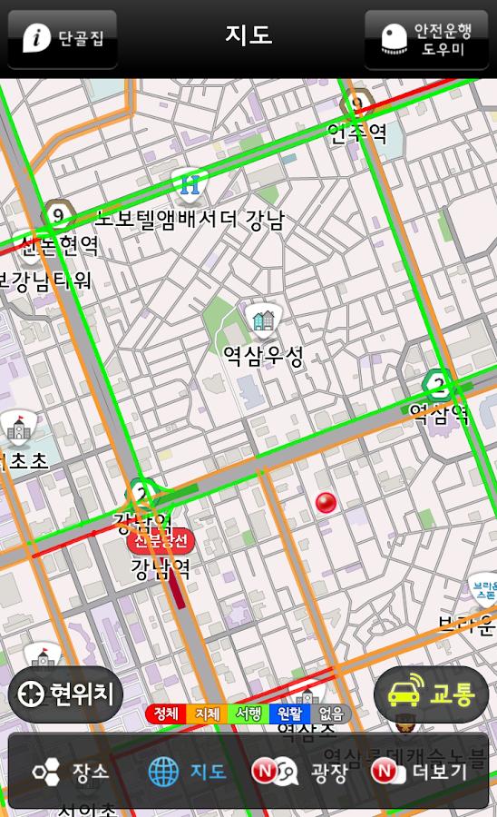 국민내비 김기사 - 2.0- screenshot