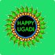 Ugadi Photo Frames Download for PC Windows 10/8/7