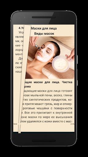 Маски для лица и волос дома