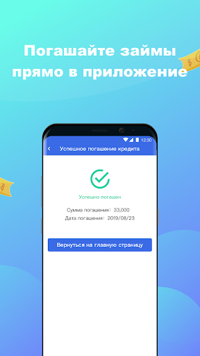 кредит на карту сбербанка онлайн отзывы