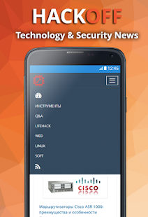 HackOff - Tech News & Tools- screenshot thumbnail