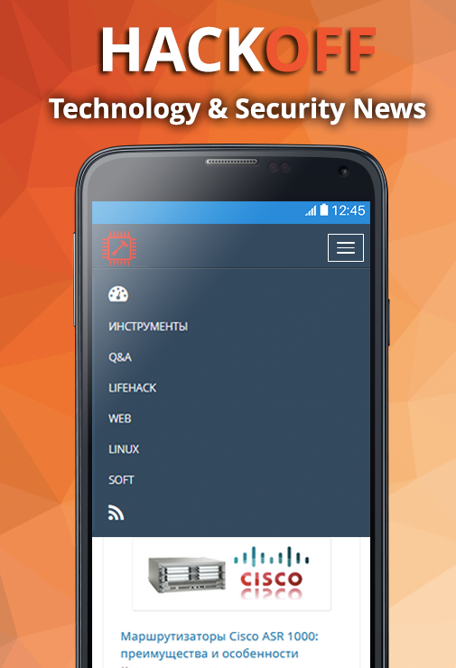 HackOff - Tech News & Tools- screenshot