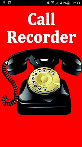 تسجيل المكالمات الهاتفية