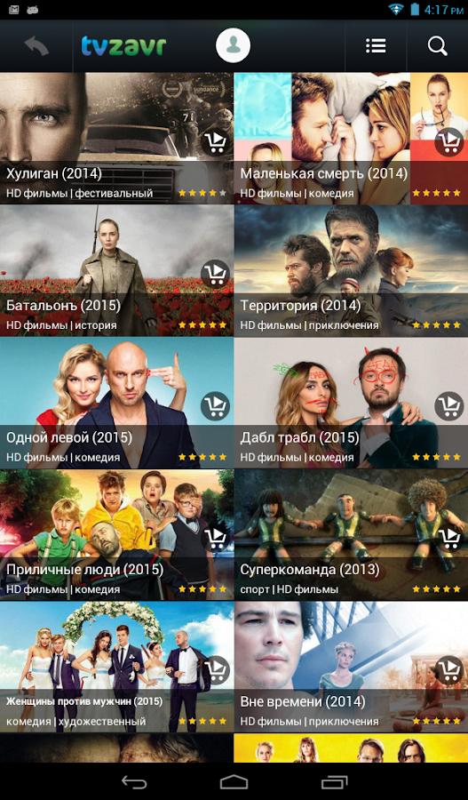 Ожидаемые фильмы 2018 года