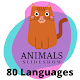 Kids Animal Sound Learning App - 80 Languages for PC Windows 10/8/7
