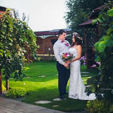 Wedding photographer Olga Kolodkina (fotoolga48). Photo of 23.05.2016