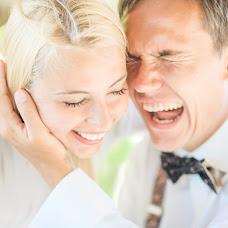 Wedding photographer Mikhail Zheleznyak (fotomoda). Photo of 01.11.2014