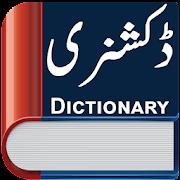 English Urdu Roman Dictionary