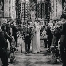 Hochzeitsfotograf Marina Avrora (MarinAvrora). Foto vom 06.12.2017