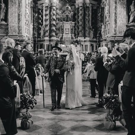 Wedding photographer Marina Avrora (MarinAvrora). Photo of 06.12.2017