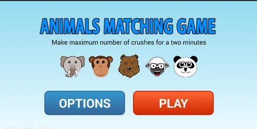 動物配對遊戲
