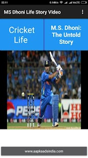 MS Dhoni Life Story Video - Mahi Online App - náhled