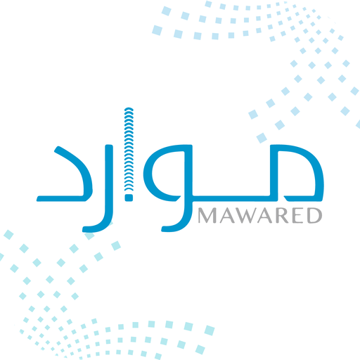 موارد (Mawared) - Apps on Google Play